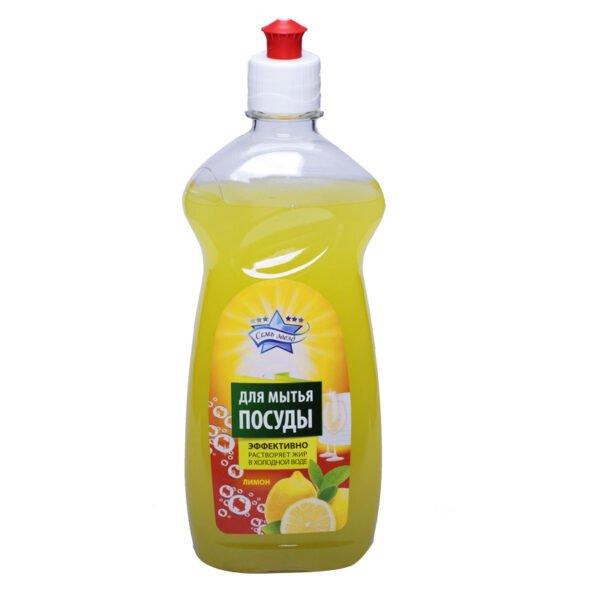 """Средство для мытья посуды Семь Звёзд """"Лимон"""""""