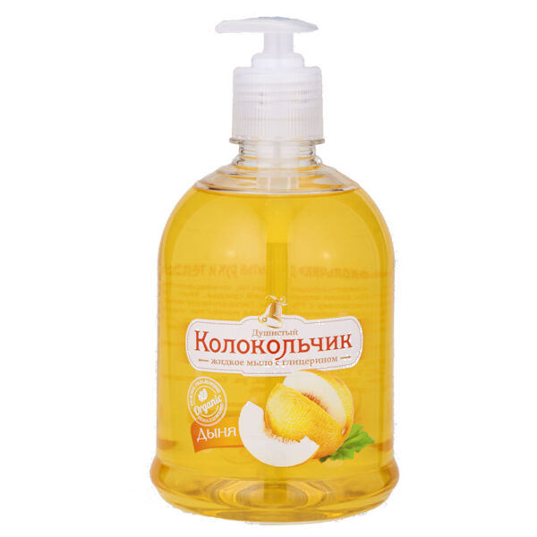"""Жидкое мыло Колокольчик """"Дыня"""""""