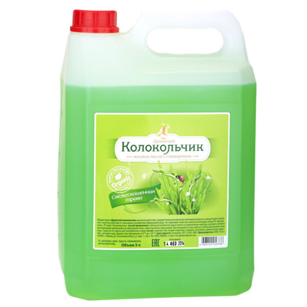 """Жидкое мыло Колокольчик """"Свежескошенная трава"""