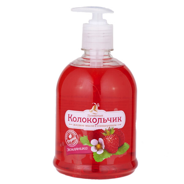 """Жидкое мыло Колокольчик """"Земляника"""""""